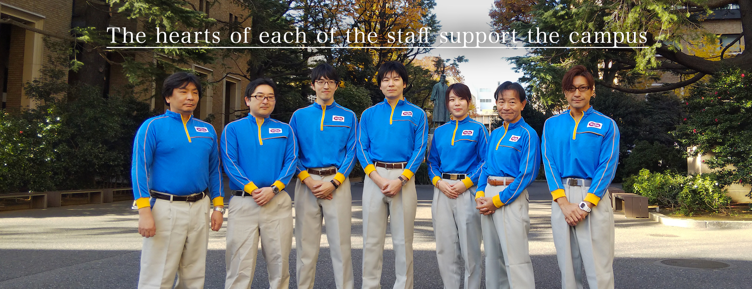 The hearts of each of the staff support the campus