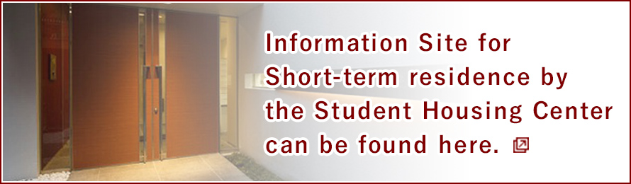 Information Site for Short-term residence by the Student Housing Center can be found here.