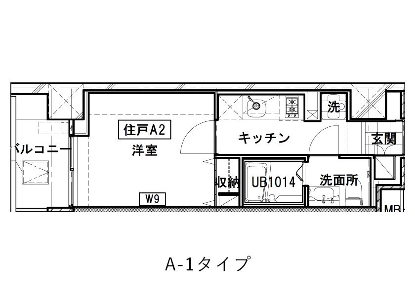 A-1タイプ