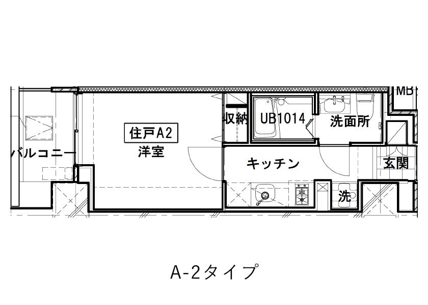 A-2タイプ