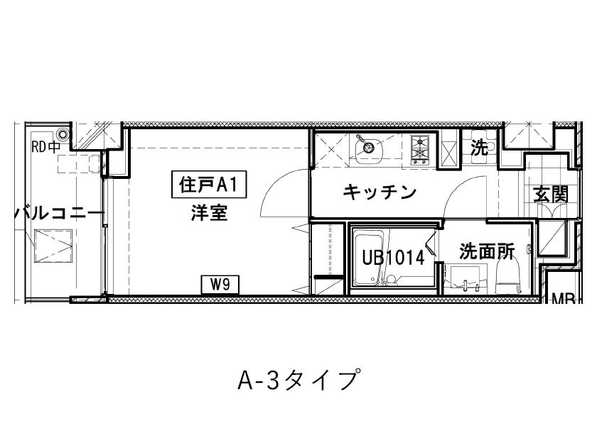 A-3タイプ